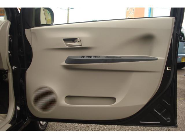 デザイン性や、4人がしっかり乗れる広さ、利便性、安全性を兼ね備えた「ミラe:S(イース)」!