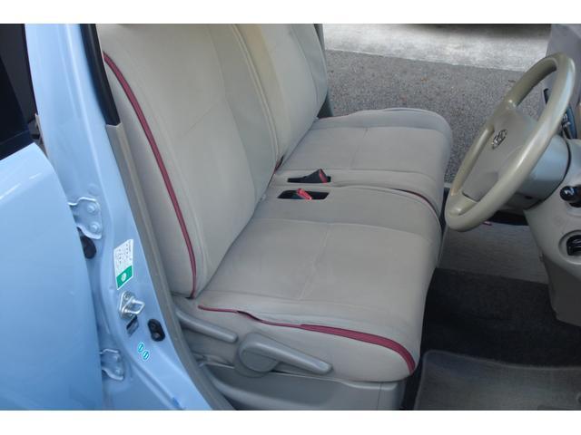 「ダイハツ」「ムーヴコンテ」「コンパクトカー」「静岡県」の中古車32