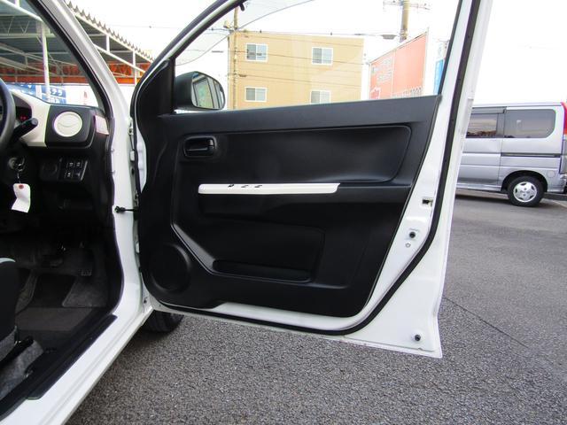 L キーレスキー レーダーブレーキサポート(衝突軽減ブレーキ)  アイドリングストップ D席シートヒーター ドライブレコーダー(20枚目)