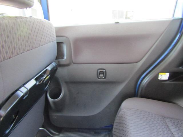 ハイブリッドMX 全方位モニター付メモリーナビ フルセグ TVキット Bluetooth(電話・音楽) DVD再生 ステアリングSW ビルトインETC USB入力 左パワースライドドア シートヒーター 電格ドアミラー(22枚目)