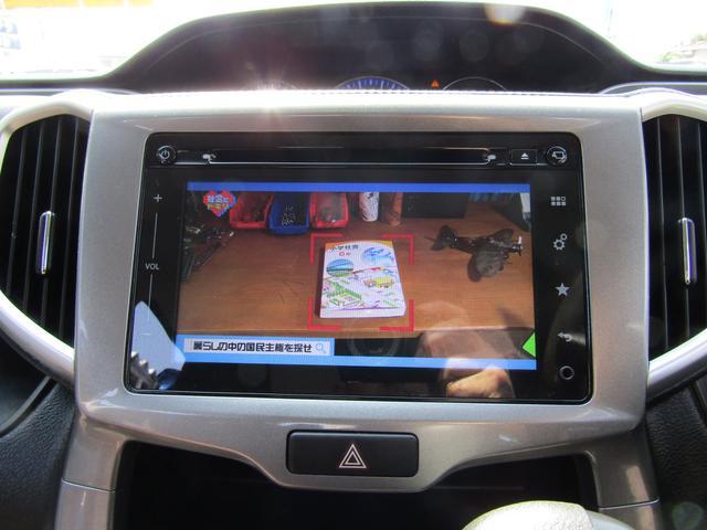 ハイブリッドMX 全方位モニター付メモリーナビ フルセグ TVキット Bluetooth(電話・音楽) DVD再生 ステアリングSW ビルトインETC USB入力 左パワースライドドア シートヒーター 電格ドアミラー(40枚目)