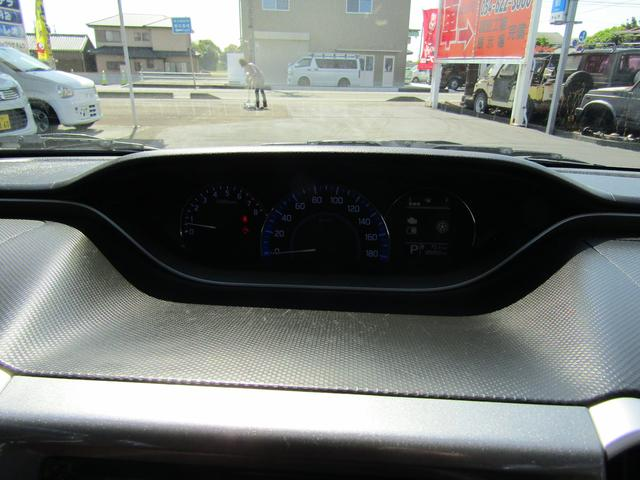 ハイブリッドMX 全方位モニター付メモリーナビ フルセグ TVキット Bluetooth(電話・音楽) DVD再生 ステアリングSW ビルトインETC USB入力 左パワースライドドア シートヒーター 電格ドアミラー(44枚目)