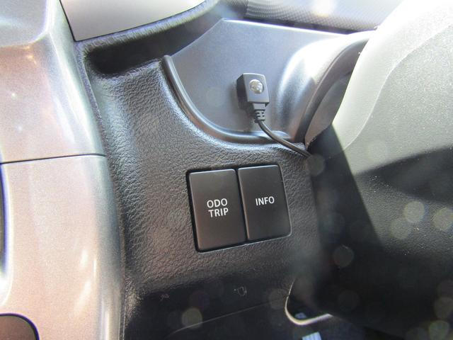 ハイブリッドMX 全方位モニター付メモリーナビ フルセグ TVキット Bluetooth(電話・音楽) DVD再生 ステアリングSW ビルトインETC USB入力 左パワースライドドア シートヒーター 電格ドアミラー(47枚目)