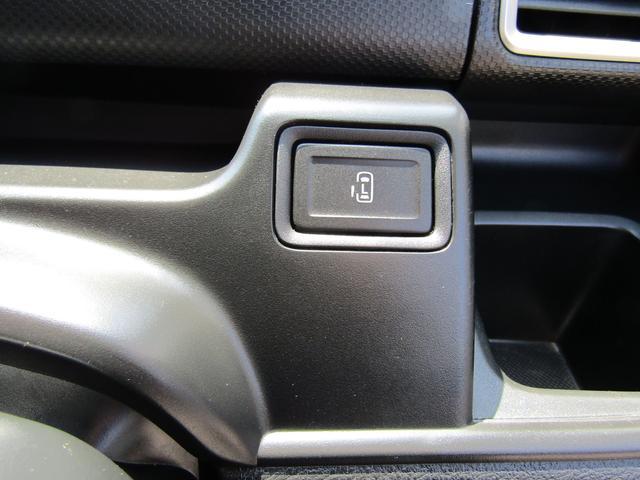 ハイブリッドMX 全方位モニター付メモリーナビ フルセグ TVキット Bluetooth(電話・音楽) DVD再生 ステアリングSW ビルトインETC USB入力 左パワースライドドア シートヒーター 電格ドアミラー(48枚目)