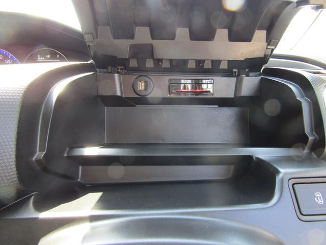 ハイブリッドMX 全方位モニター付メモリーナビ フルセグ TVキット Bluetooth(電話・音楽) DVD再生 ステアリングSW ビルトインETC USB入力 左パワースライドドア シートヒーター 電格ドアミラー(49枚目)