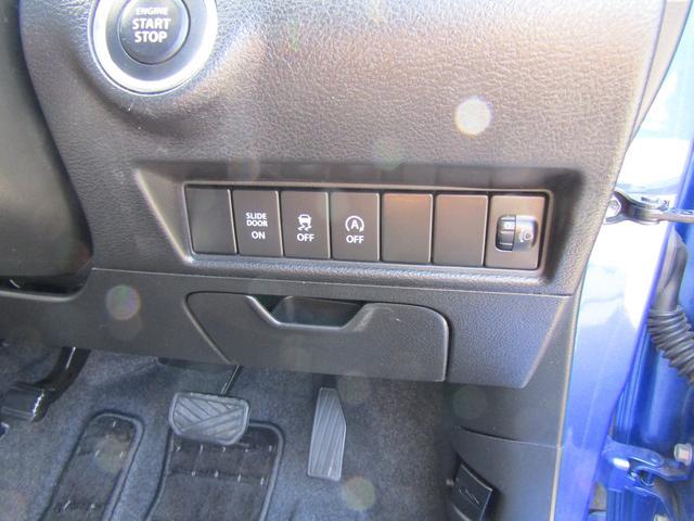 ハイブリッドMX 全方位モニター付メモリーナビ フルセグ TVキット Bluetooth(電話・音楽) DVD再生 ステアリングSW ビルトインETC USB入力 左パワースライドドア シートヒーター 電格ドアミラー(50枚目)