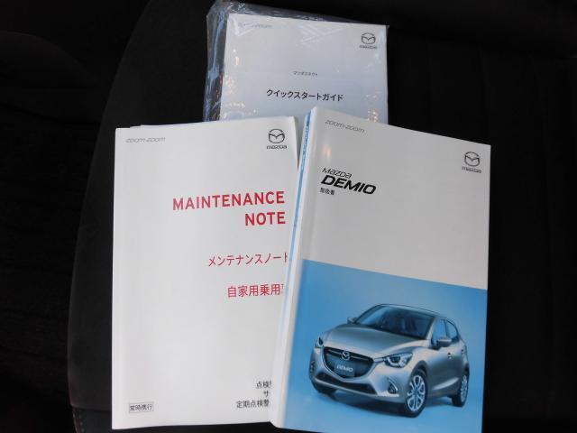 「マツダ」「デミオ」「コンパクトカー」「静岡県」の中古車18