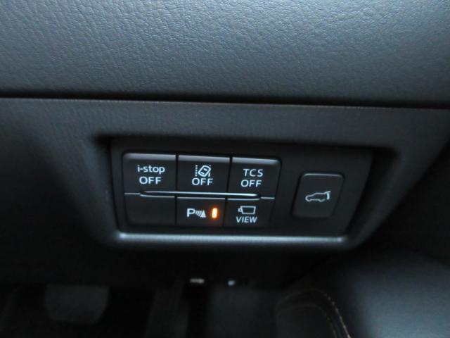 ハンドル左側の各スイッチ類は、主にオーディオ操作ができます。
