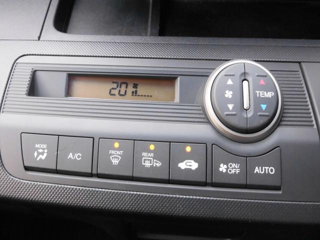 「ホンダ」「フリード」「ミニバン・ワンボックス」「静岡県」の中古車8