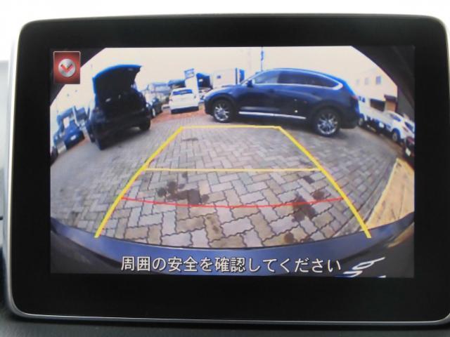 「マツダ」「アクセラスポーツ」「コンパクトカー」「静岡県」の中古車5