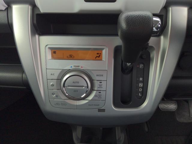 「マツダ」「フレアクロスオーバー」「コンパクトカー」「静岡県」の中古車7