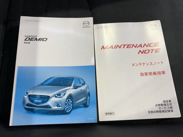 「マツダ」「デミオ」「コンパクトカー」「静岡県」の中古車20