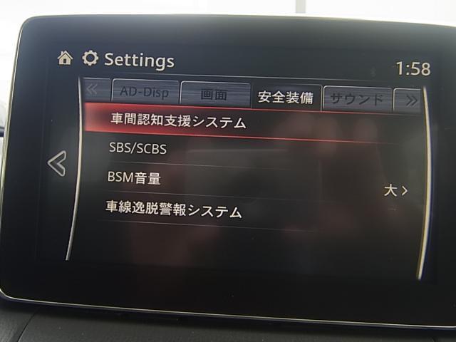 「マツダ」「CX-3」「SUV・クロカン」「静岡県」の中古車8