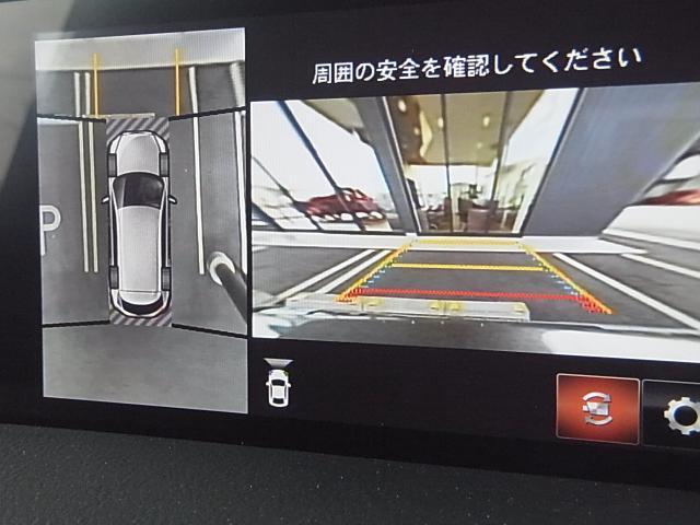 「マツダ」「CX-8」「SUV・クロカン」「静岡県」の中古車6