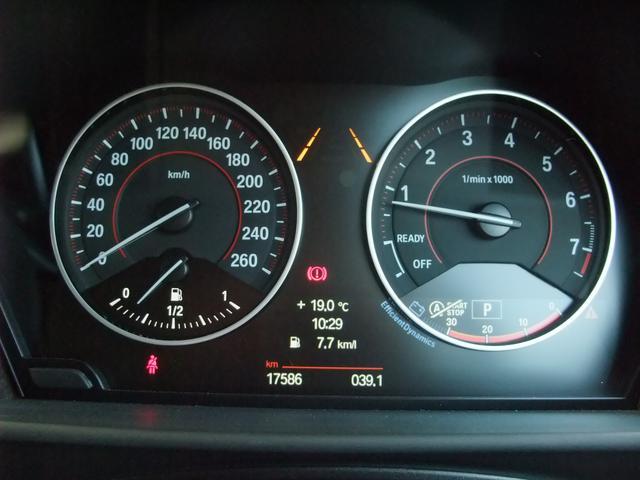 BMW BMW 220iクーペ Mスポーツ HDDナビ オートライト ETC