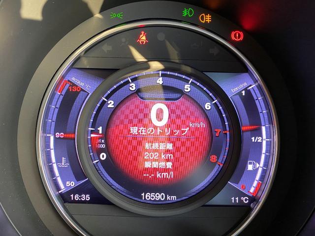 コンペティツィオーネ スティーレ 限定車 5速MT車 ETC車載器 ユーコネクト(21枚目)