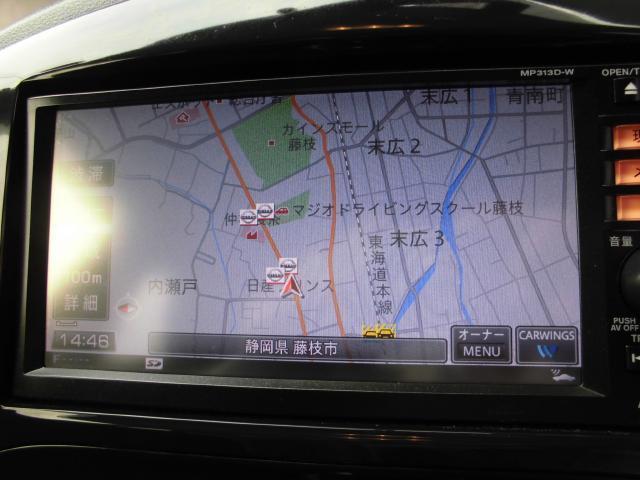 日産 ジューク 15RX タイプV 【ナビ・TV・カメラ・ドライブレコーダ】