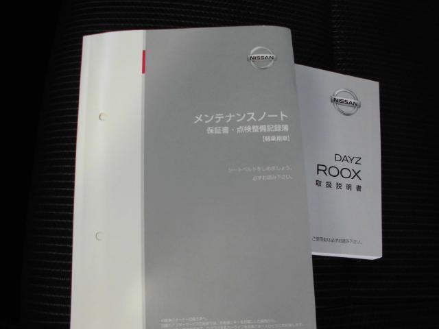 日産 デイズルークス ハイウェイスターX 【ナビ・TV・被害軽減ブレーキ装置】