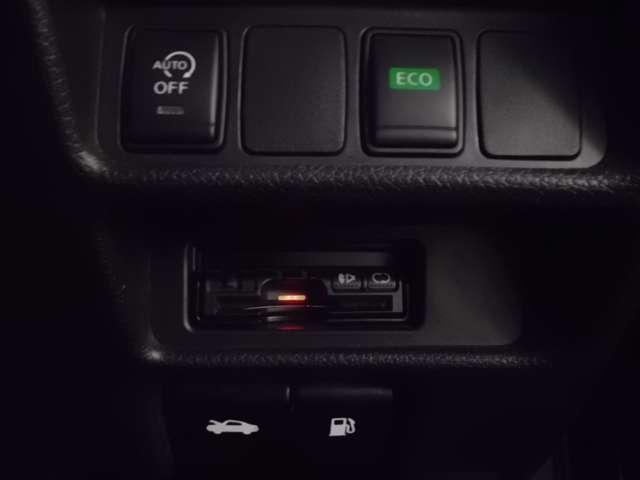 2.0 20X エマージェンシーブレーキパッケージ 2列車 4WD MC315D-Wナビ4WD LEDライト バックカメラ 1オーナー車 TVナビ 盗難防止装置 インテリキー 切替4WD 寒冷地 キーレス LEDヘッド メモリナビ ワンセグ バックM 衝突軽減B アイドリングストップ アルミ CD(20枚目)
