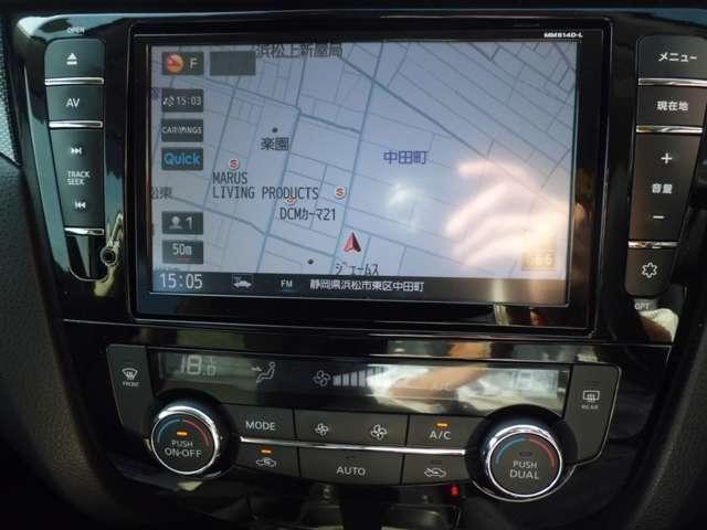2.0 20X ハイブリッド エマージェンシーブレーキパッケージ 4WD MM514D-Lナビ バックカメラ ETC エマージェンシー バックM 1オナ LEDヘッドライト ナビTV ETC 4WD メモリーナビ キーレス ABS 盗難防止システム AW Sキー ECOモード(19枚目)
