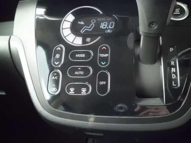 660 ハイウェイスター Xターボ MM316D-W AVM LEDライト アルミホイール レーダーブレーキ キーフリー LEDヘッドライト ナビTV 盗難防止システム ドライブレコーダー ETC ワンオーナー メモリーナビ スマートキー アイドリングストップ ABS CD AAC PS(20枚目)
