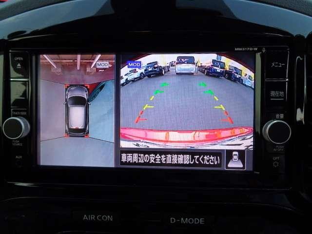 1.5 15RX Vセレクション ドレスアップ アラウンドビューモニター アラウンドビューモニター エマブレ キセノン ナビTV Bカメラ(7枚目)