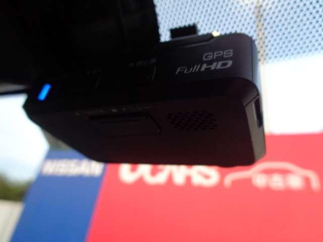 1.5 15RX Vセレクション ドレスアップ アラウンドビューモニター アラウンドビューモニター エマブレ キセノン ナビTV Bカメラ(11枚目)