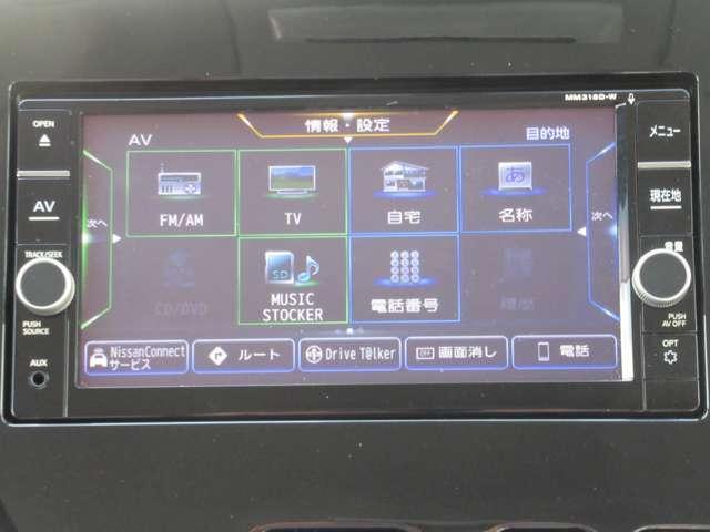 2.0 X VセレクションII アラウンドビュー付き 両側オートスライドドア アラウンドビューモニター ナビTV 衝突軽減 ドライブレコーダー(18枚目)