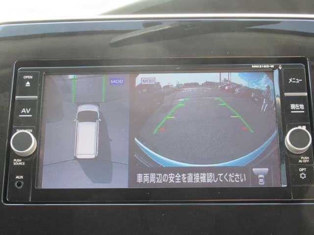 2.0 X VセレクションII アラウンドビュー付き 両側オートスライドドア アラウンドビューモニター ナビTV 衝突軽減 ドライブレコーダー(19枚目)