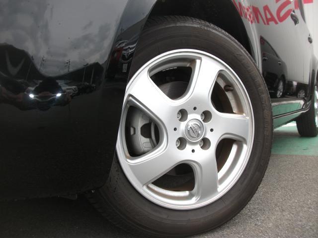 15X Vセレクション アイドリングストップ車(20枚目)