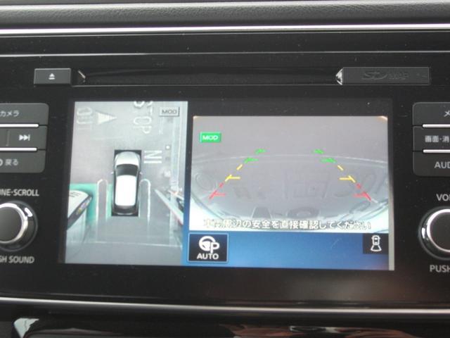 e+ G 弊社試乗車 プロパイロット パーキングアシスト(4枚目)