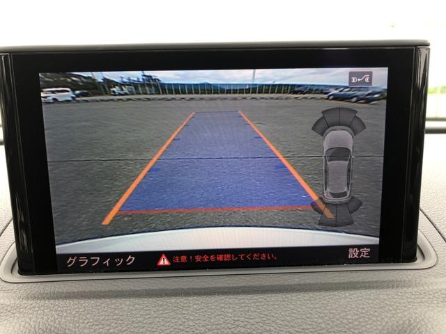 「アウディ」「アウディ A3」「コンパクトカー」「静岡県」の中古車15