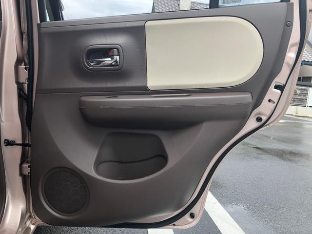 「スズキ」「アルトラパン」「軽自動車」「静岡県」の中古車9