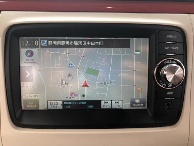「スズキ」「アルトラパン」「軽自動車」「静岡県」の中古車15