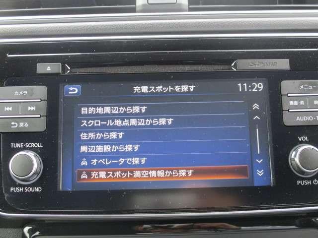 「日産」「リーフ」「コンパクトカー」「静岡県」の中古車6