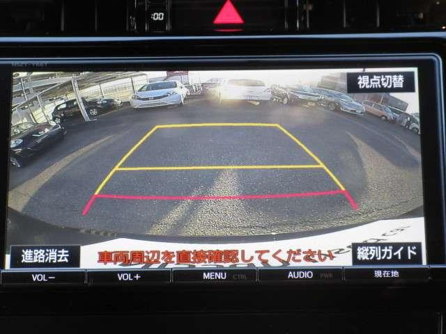 「トヨタ」「ハリアー」「SUV・クロカン」「静岡県」の中古車9
