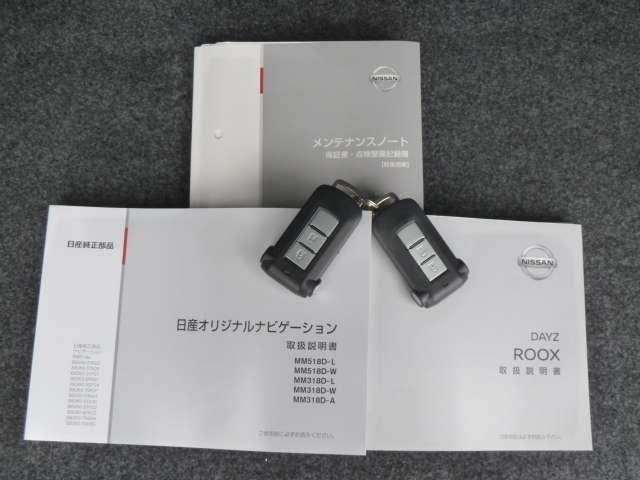 660 X Vセレクション(20枚目)