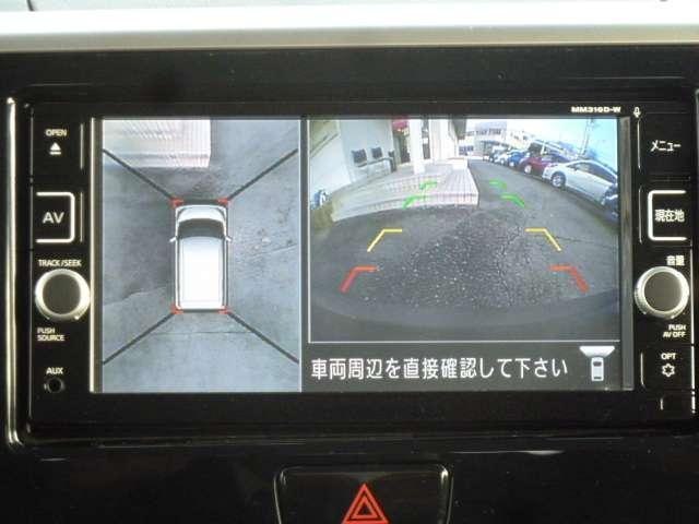 「日産」「デイズルークス」「コンパクトカー」「静岡県」の中古車16