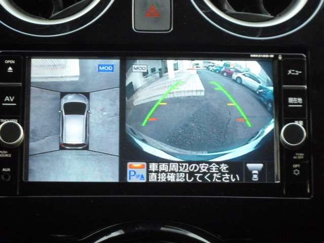 「日産」「ノート」「コンパクトカー」「静岡県」の中古車9