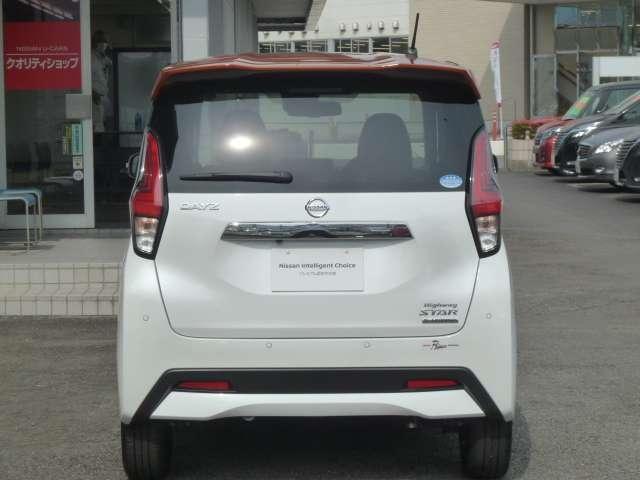 「日産」「デイズ」「コンパクトカー」「静岡県」の中古車12