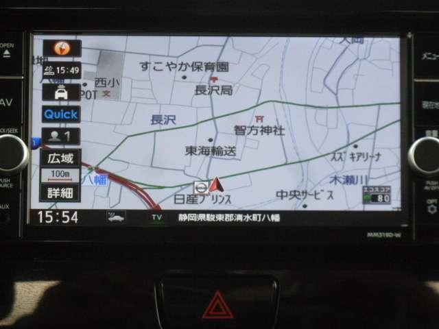 「日産」「デイズルークス」「コンパクトカー」「静岡県」の中古車7