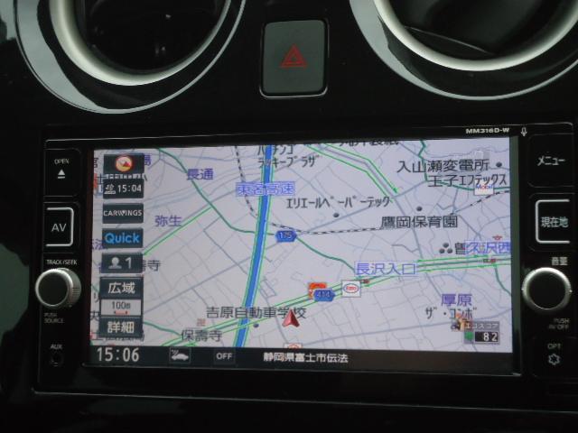 e-POWER X(10枚目)