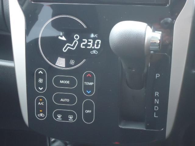 タッチパネル式のオートエアコンがついていて便利ですよ