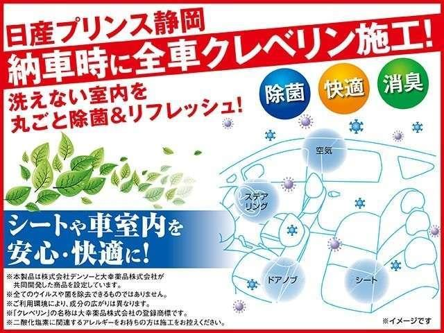 1.2 e-POWER X エマージェンシーブレーキ(20枚目)