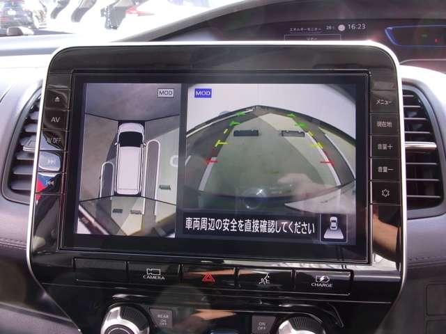 1.2 e-POWER ハイウェイスター V エマージェンシーブレーキ(5枚目)