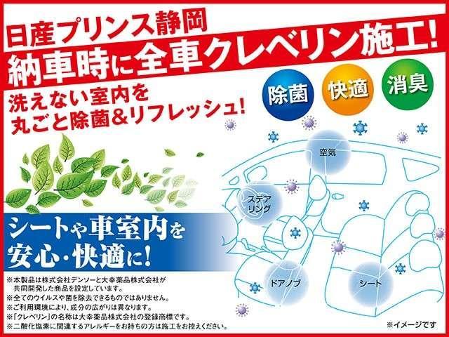 2.0 DX ロングボディ エマージェンシーブレーキ(20枚目)