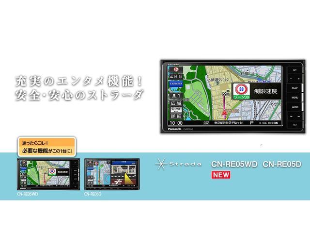 タイコー自動車(株)藤枝店 054(645)2111 にて現車をご覧いただけます!