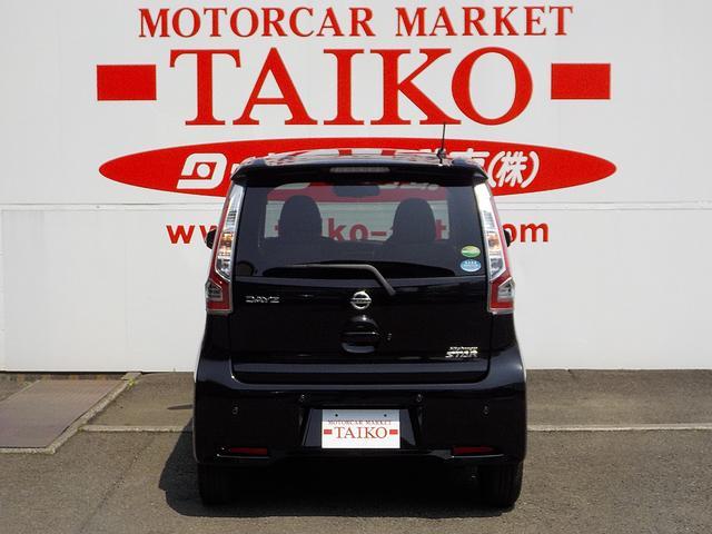 「新車市場藤枝築地店」併設!新車もご購入いただけます!