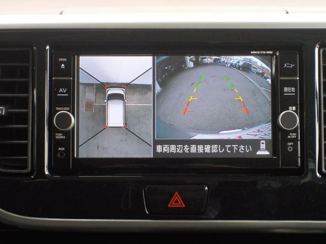 「三菱」「eKスペースカスタム」「コンパクトカー」「静岡県」の中古車2