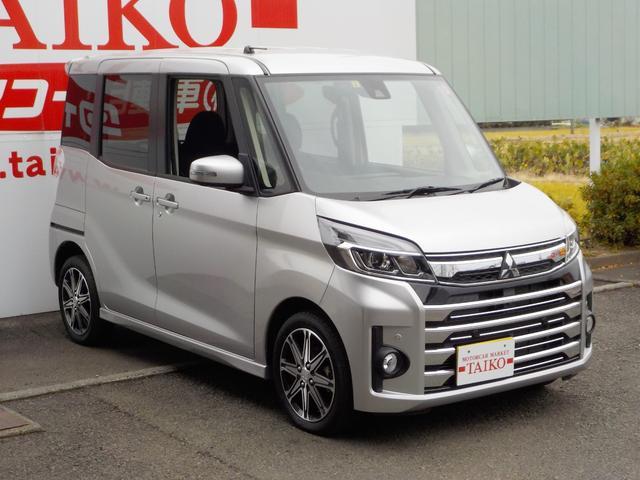 「三菱」「eKスペースカスタム」「コンパクトカー」「静岡県」の中古車5